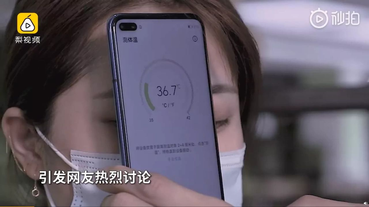 Honor release phone with built-in fever thermometer